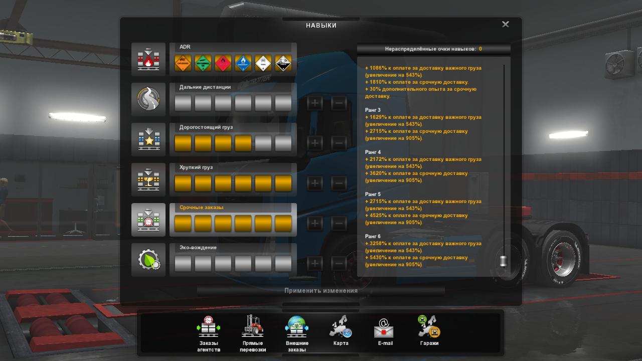 eurotrucks2 2018-06-14 22-30-40-287.png - Euro Truck Simulator 2