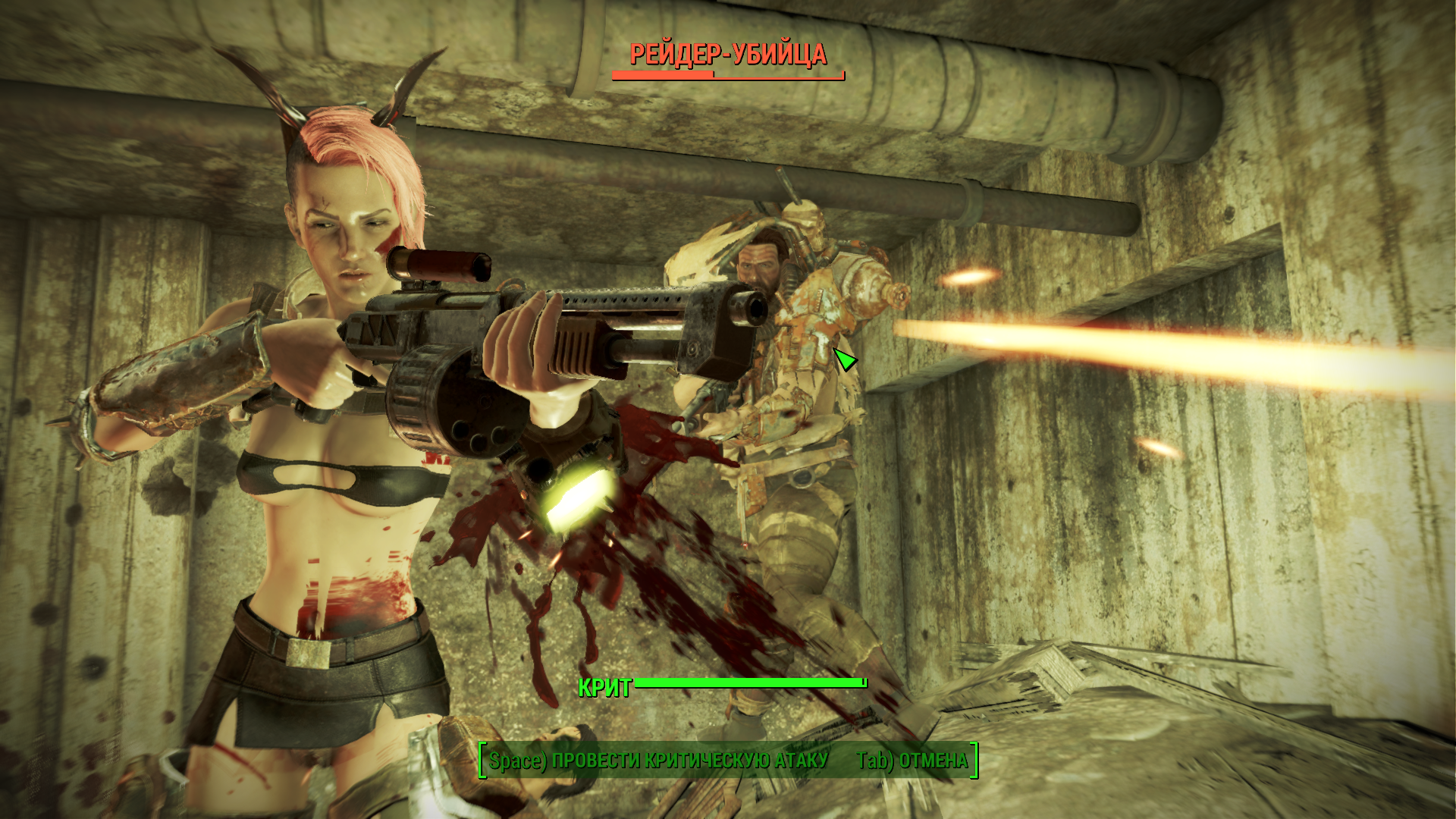 ScreenShot1176.png - Fallout 4