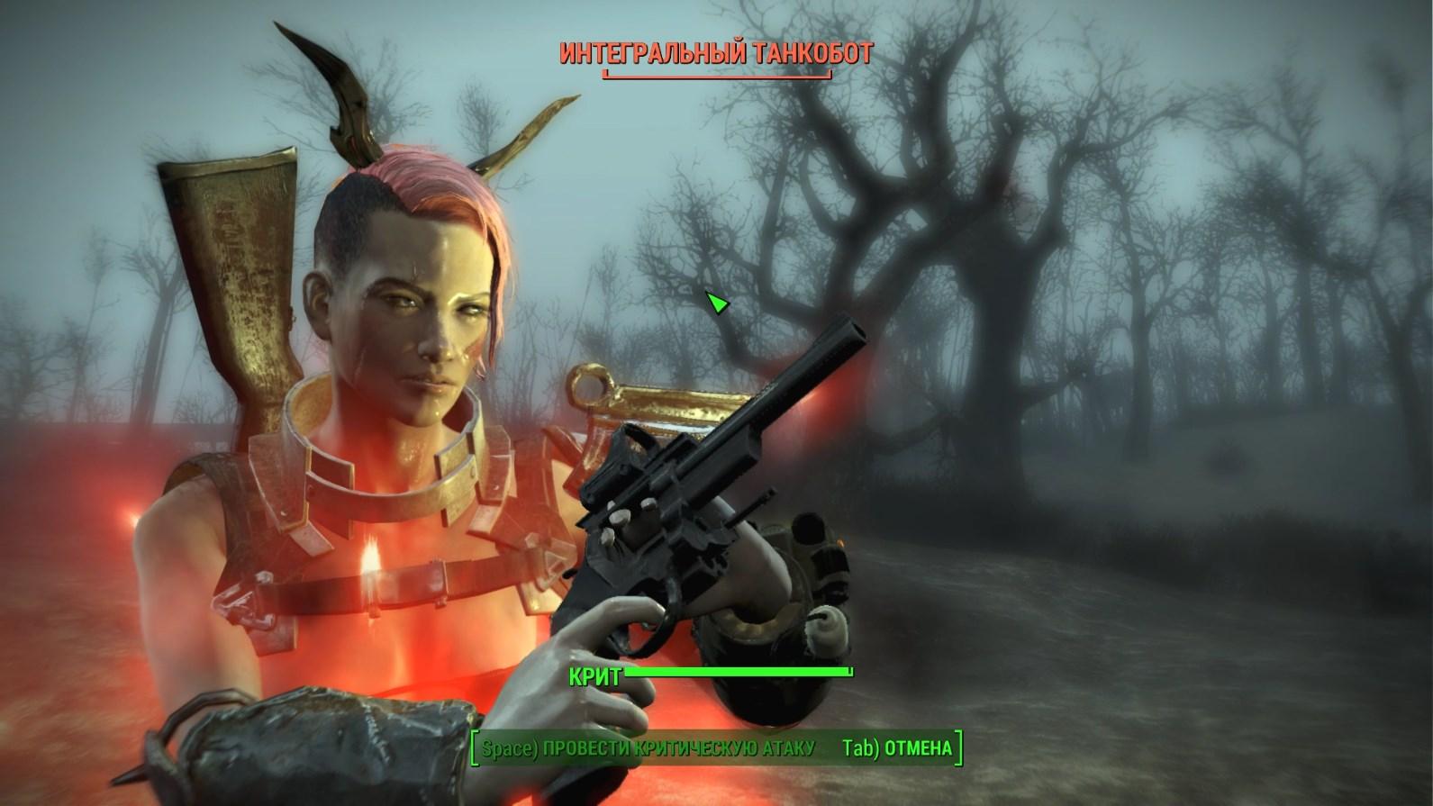 Fallout 4 06.14.2018 - 16.33.32.07.mp4_snapshot_00.22_[2018.06.14_21.49.36].jpg - Fallout 4