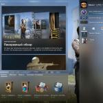 Counter-Strike: Global Offensive Новый UI интерфейс игры Beta (panorama)