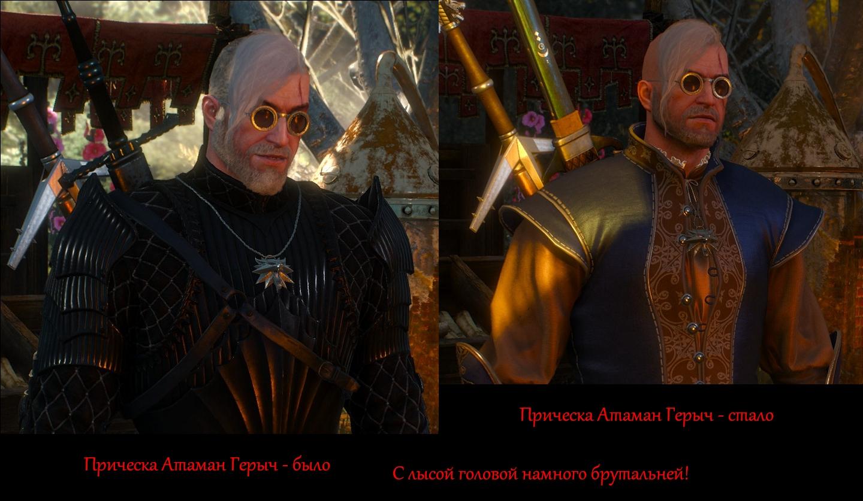 Атаман Герыч (2).jpg - Witcher 3: Wild Hunt, the