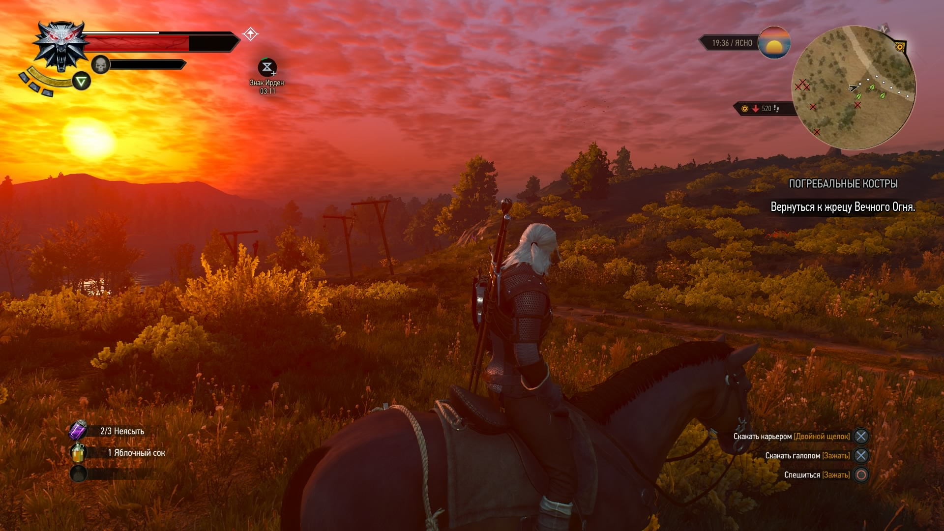 nNnFHvj.jpg - Witcher 3: Wild Hunt, the