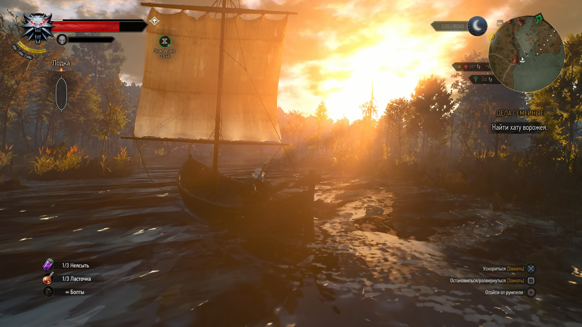 UolrygP.jpg - Witcher 3: Wild Hunt, the