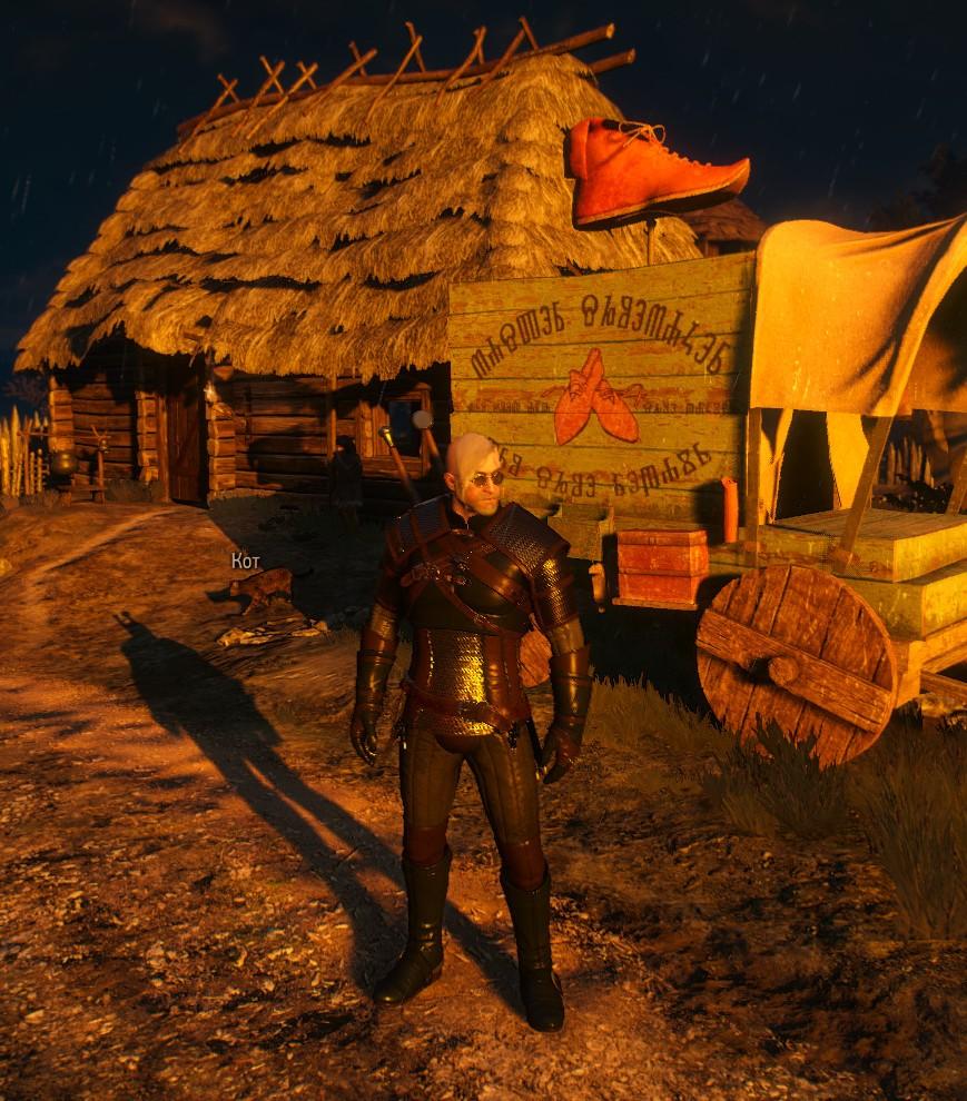 СБ ТЕРМ.jpg - Witcher 3: Wild Hunt, the