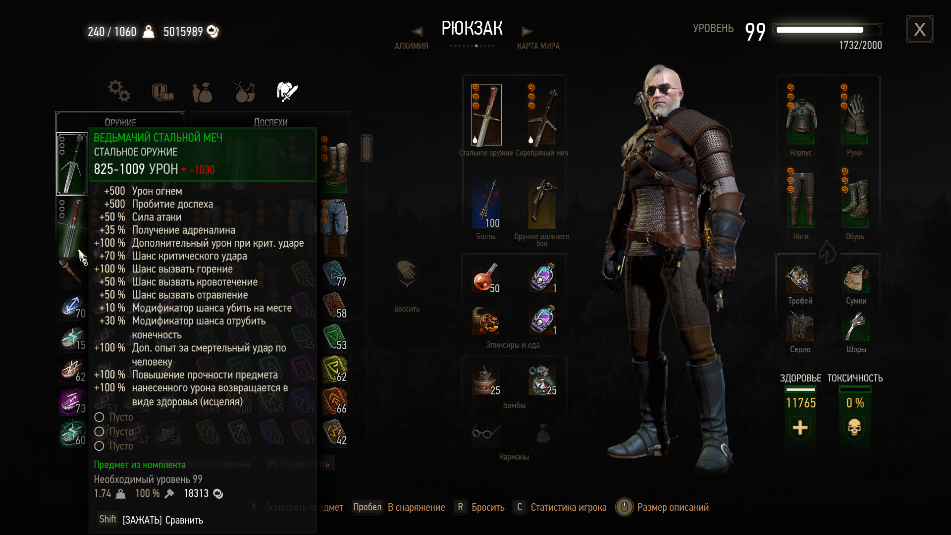 СБТ2.jpg - Witcher 3: Wild Hunt, the