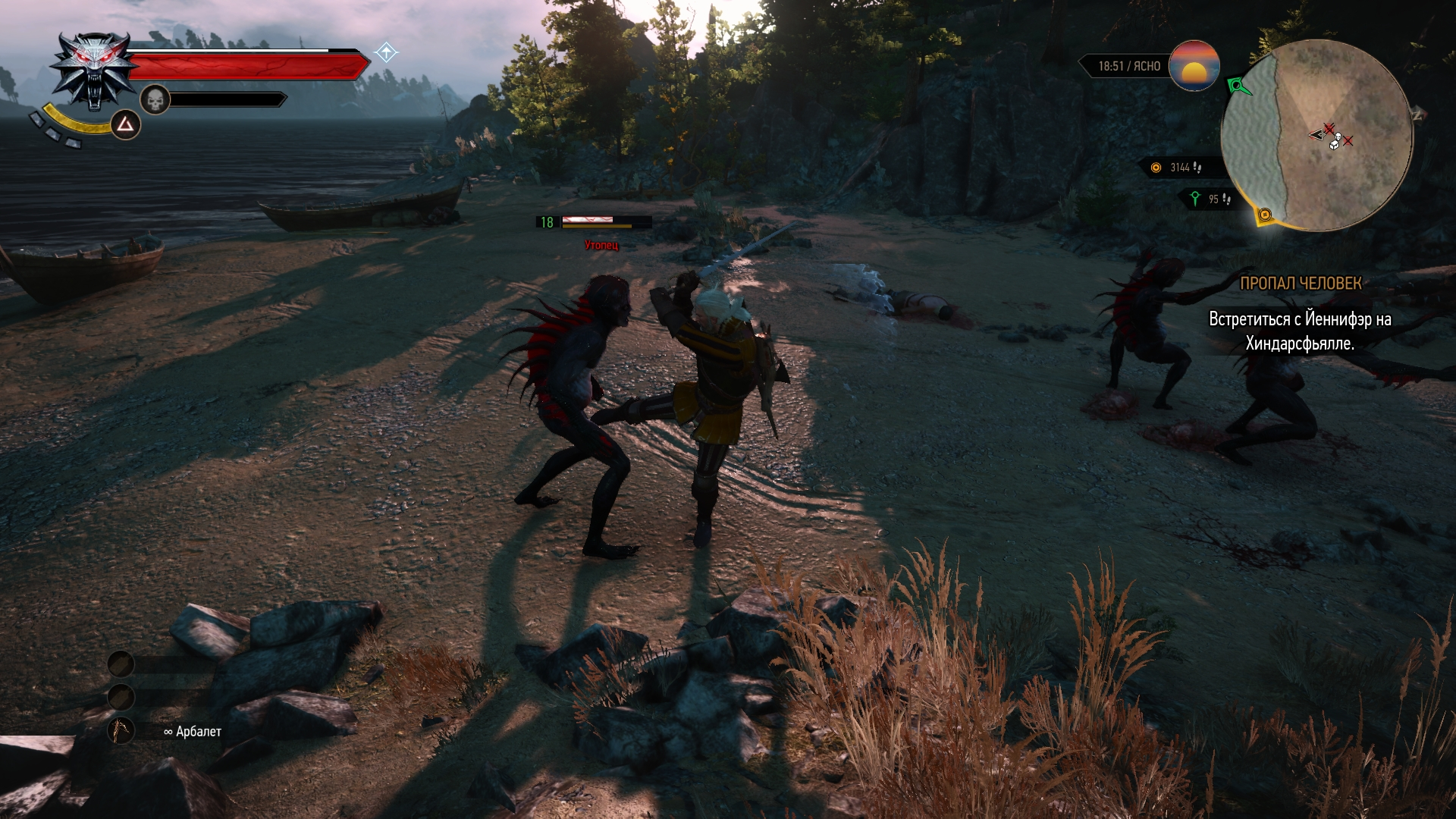 witcher3 2016-10-15 15-19-48-79.jpg - Witcher 3: Wild Hunt, the