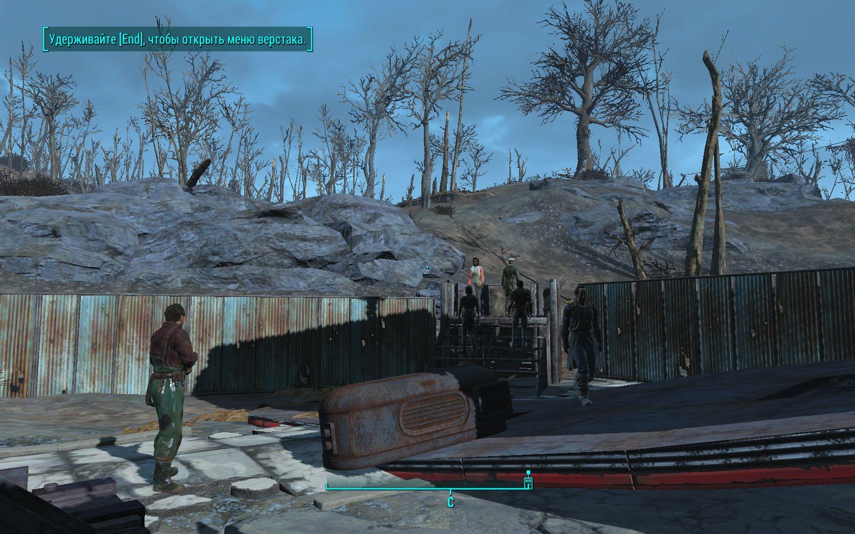 Все - Fallout 4