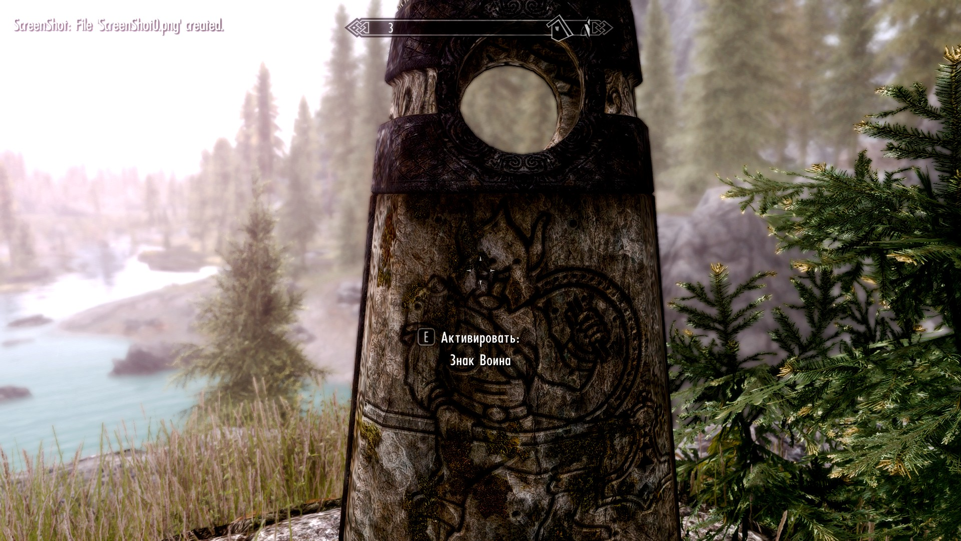 20171002111734_1.jpg - Elder Scrolls 5: Skyrim, the