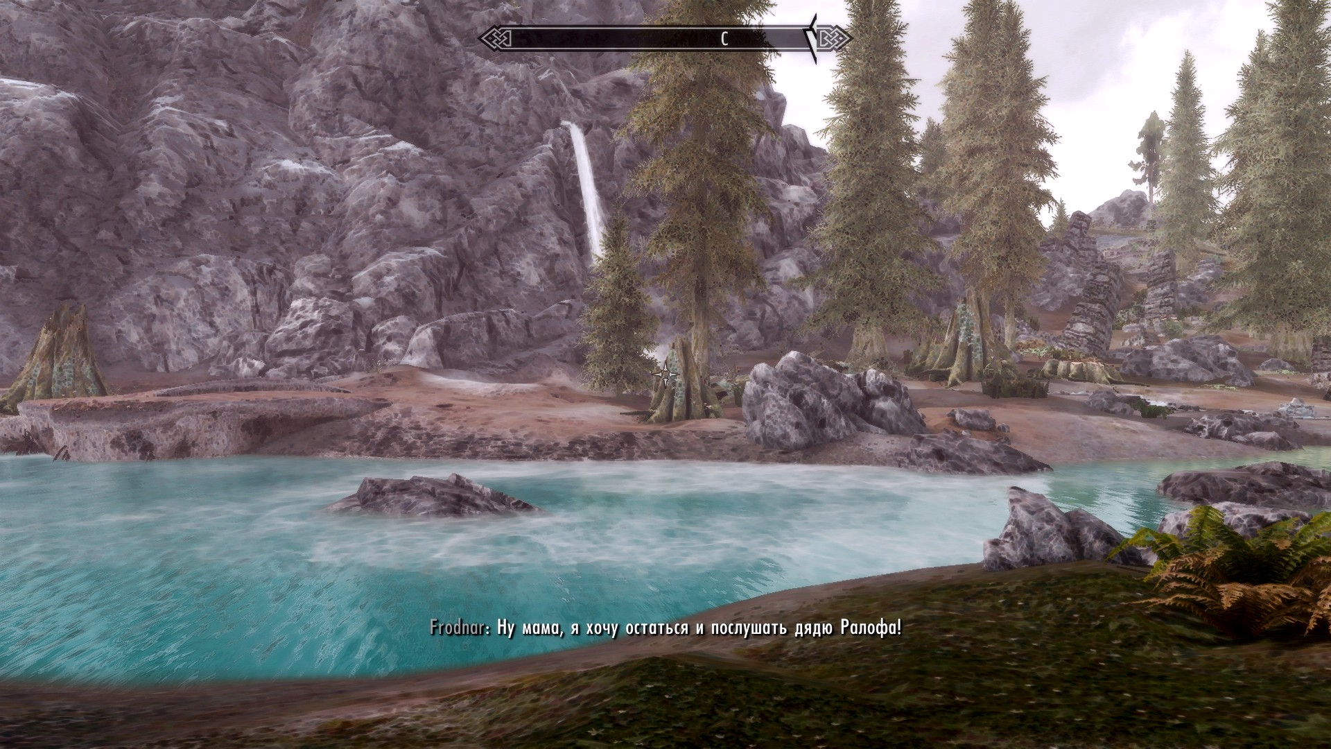 20171002112148_1.jpg - Elder Scrolls 5: Skyrim, the