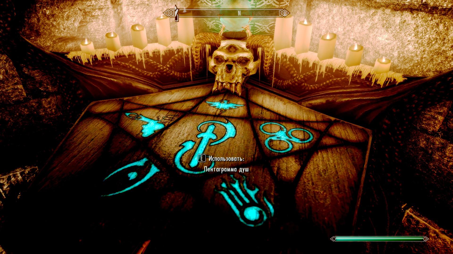 20171012162309_1.jpg - Elder Scrolls 5: Skyrim, the