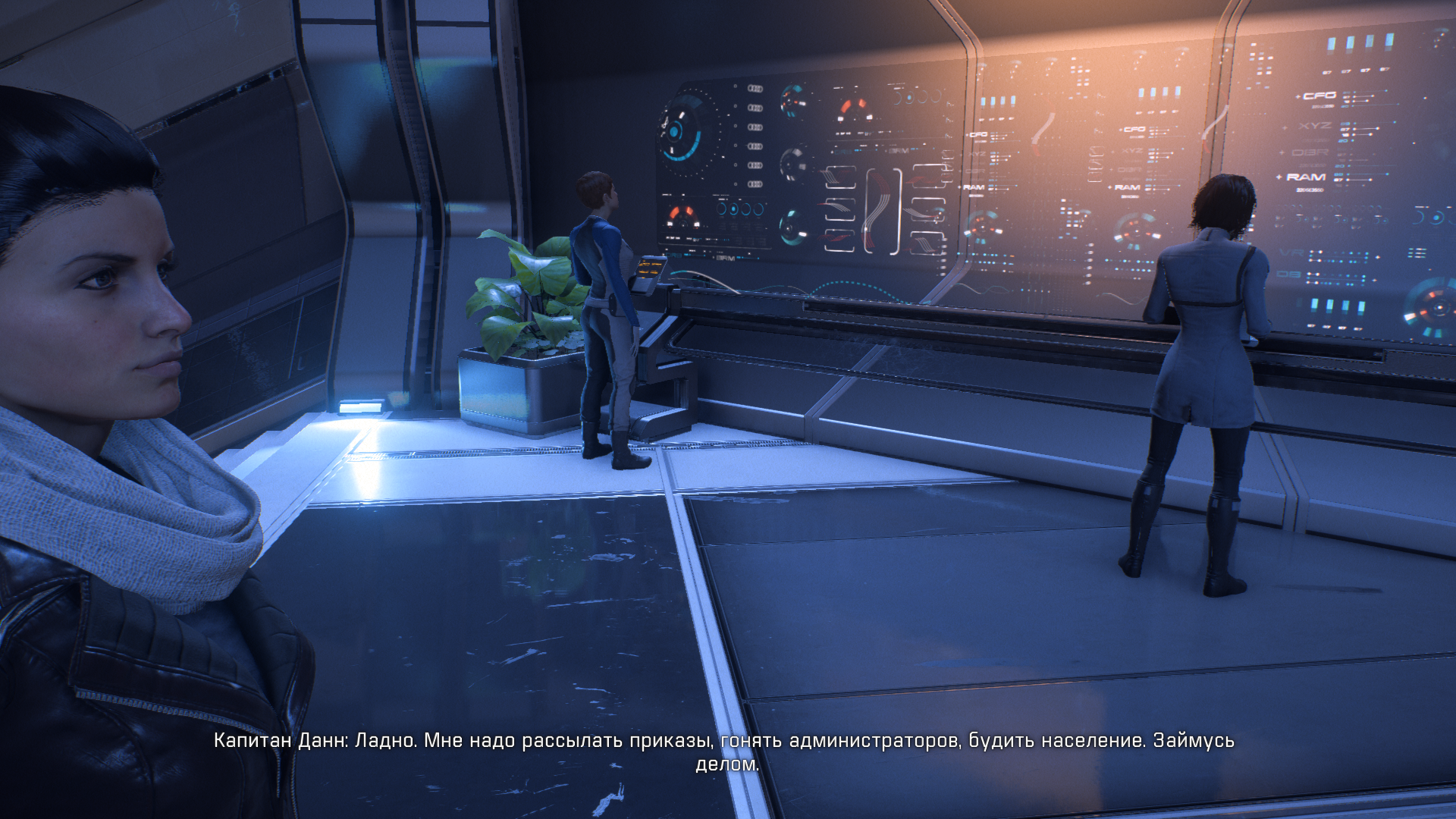 2018-02-11_184412.png - Mass Effect: Andromeda