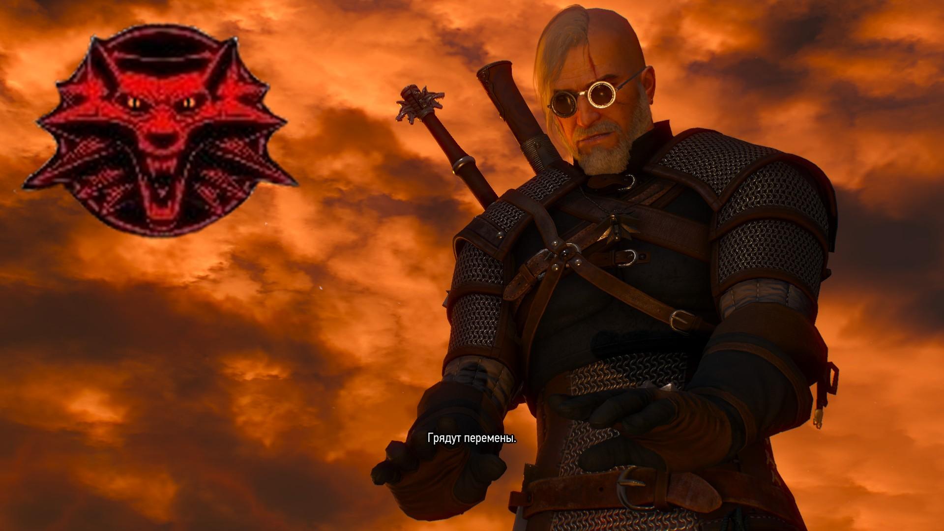 +Атаман Гер2.jpg - Witcher 3: Wild Hunt, the