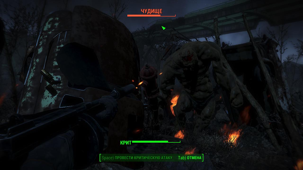 Fallout4 2017-09-25 09-01-52-540.jpg - Fallout 4