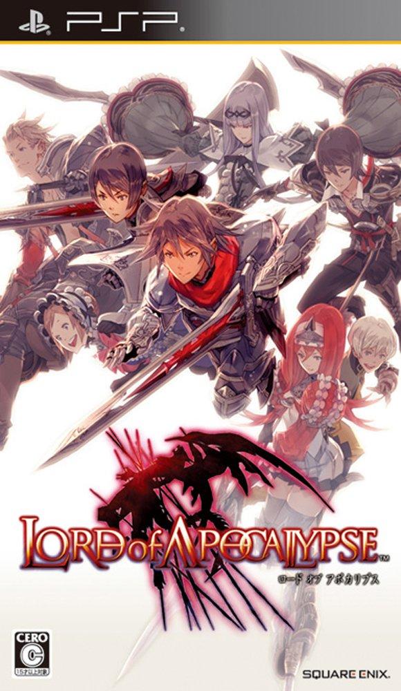 Бокс-арт (PSP) - Lord of Apocalypse