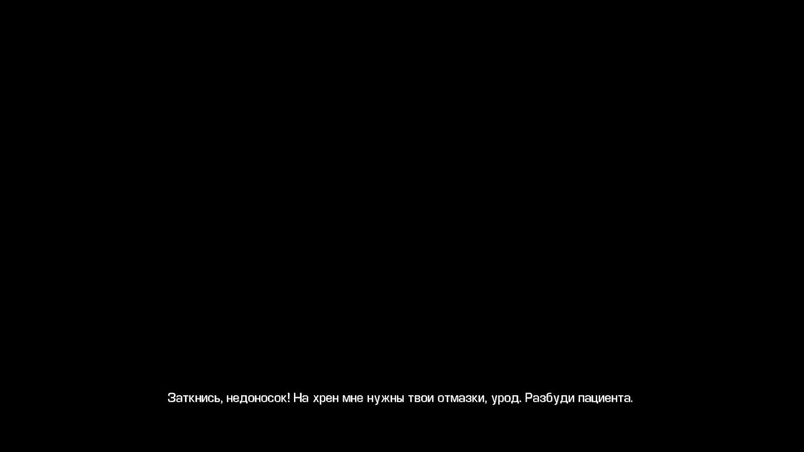 20180709233728_1.jpg - Bulletstorm