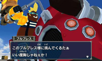 Mega Man Legends 3 - Mega Man Legends 3