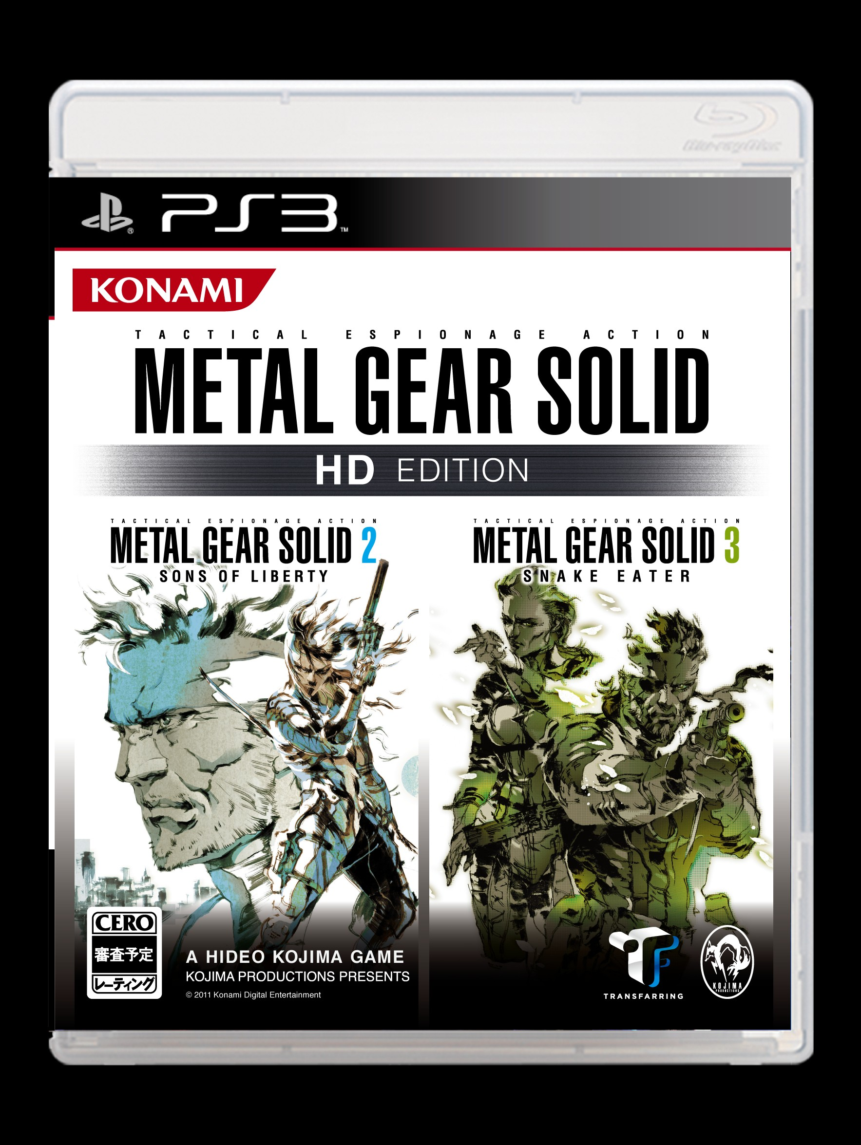 Бокс-арт (PS3) - Metal Gear Solid HD Collection