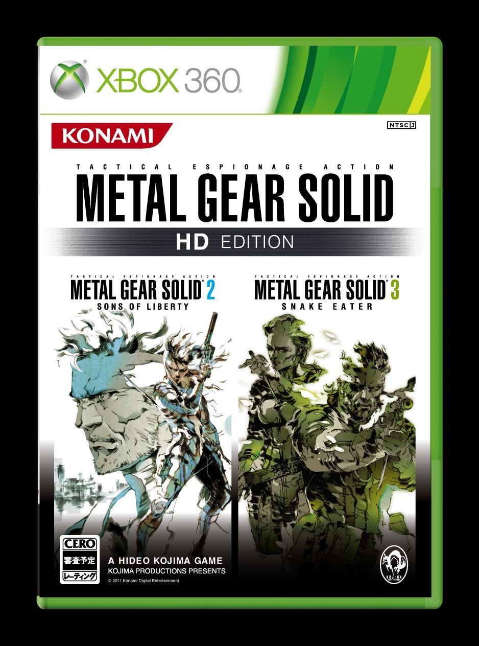 Бокс-арт (Xbox 360) - Metal Gear Solid HD Collection