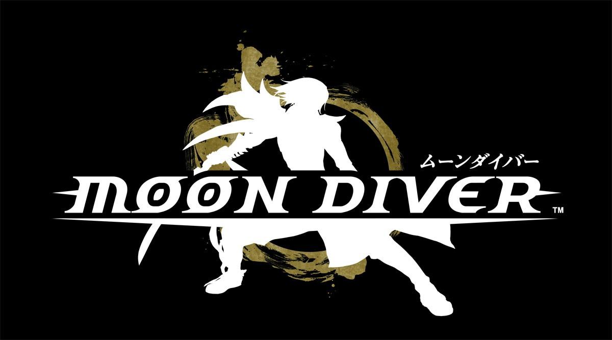 Логотип - Moon Diver Арт