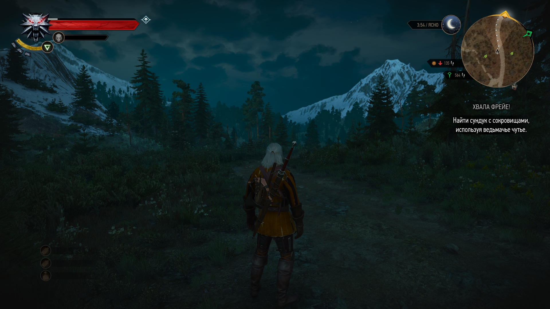 witcher3 2016-10-16 19-38-03-14.jpg - Witcher 3: Wild Hunt, the
