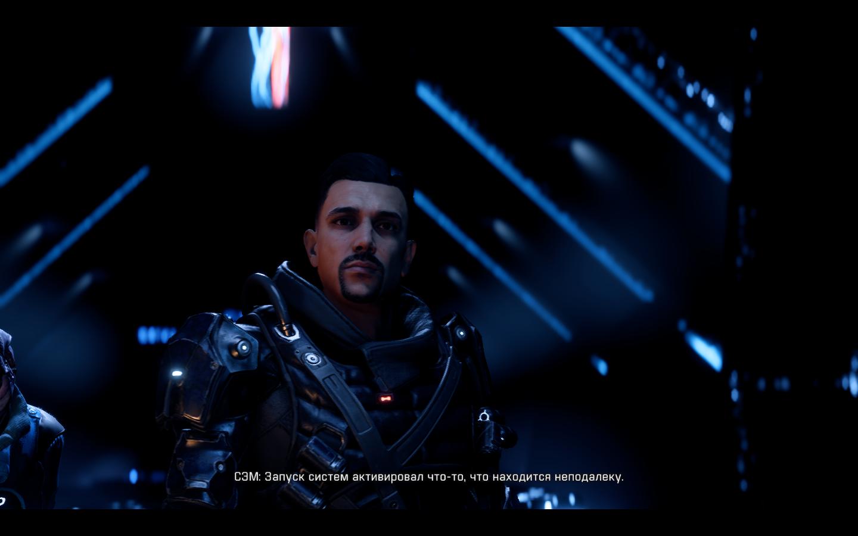 MassEffectAndromeda 2018-07-13 23-46-46-258.png - Mass Effect: Andromeda