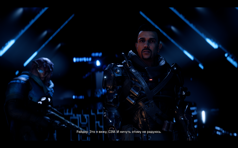 MassEffectAndromeda 2018-07-13 23-46-51-156.png - Mass Effect: Andromeda