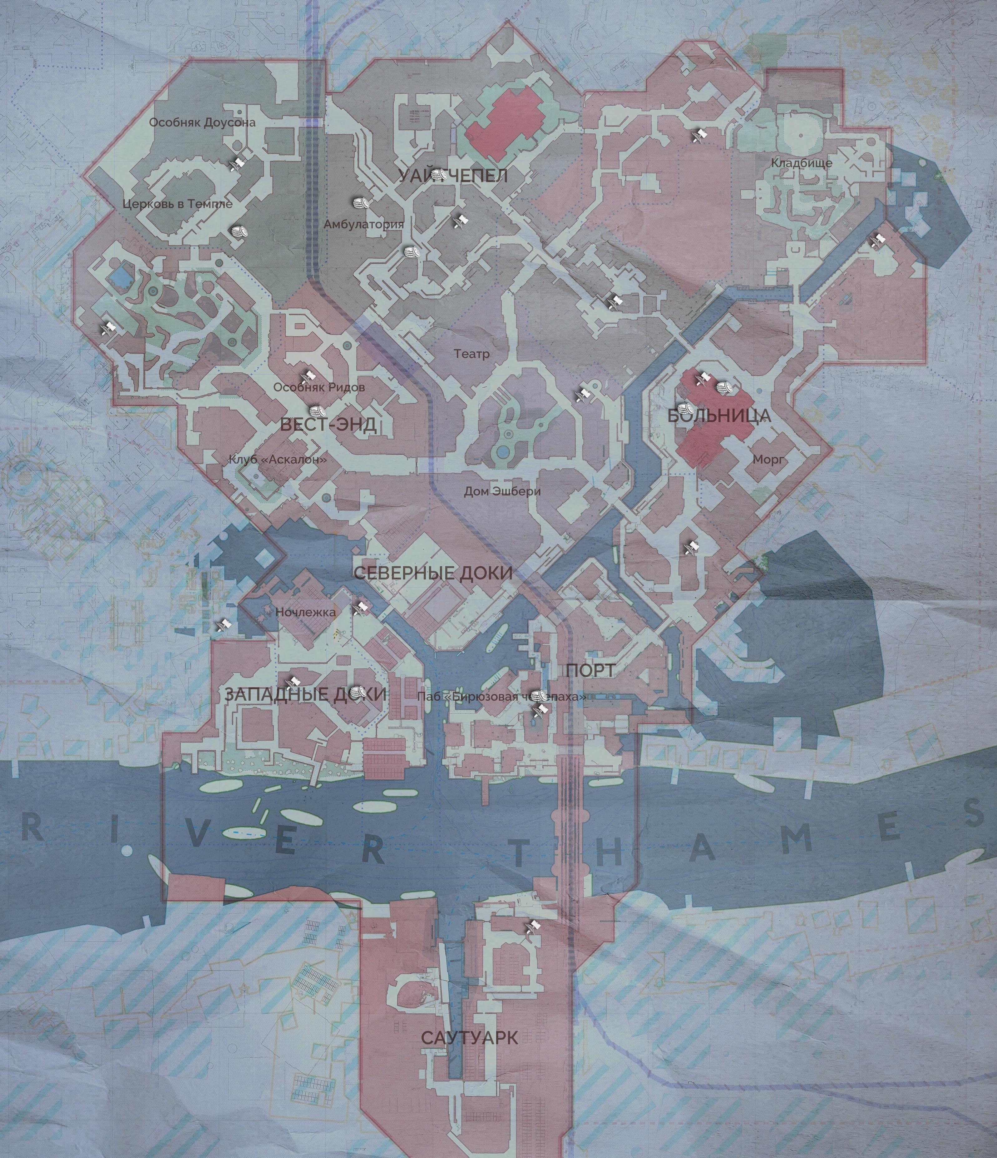 Карта Лондона - Vampyr