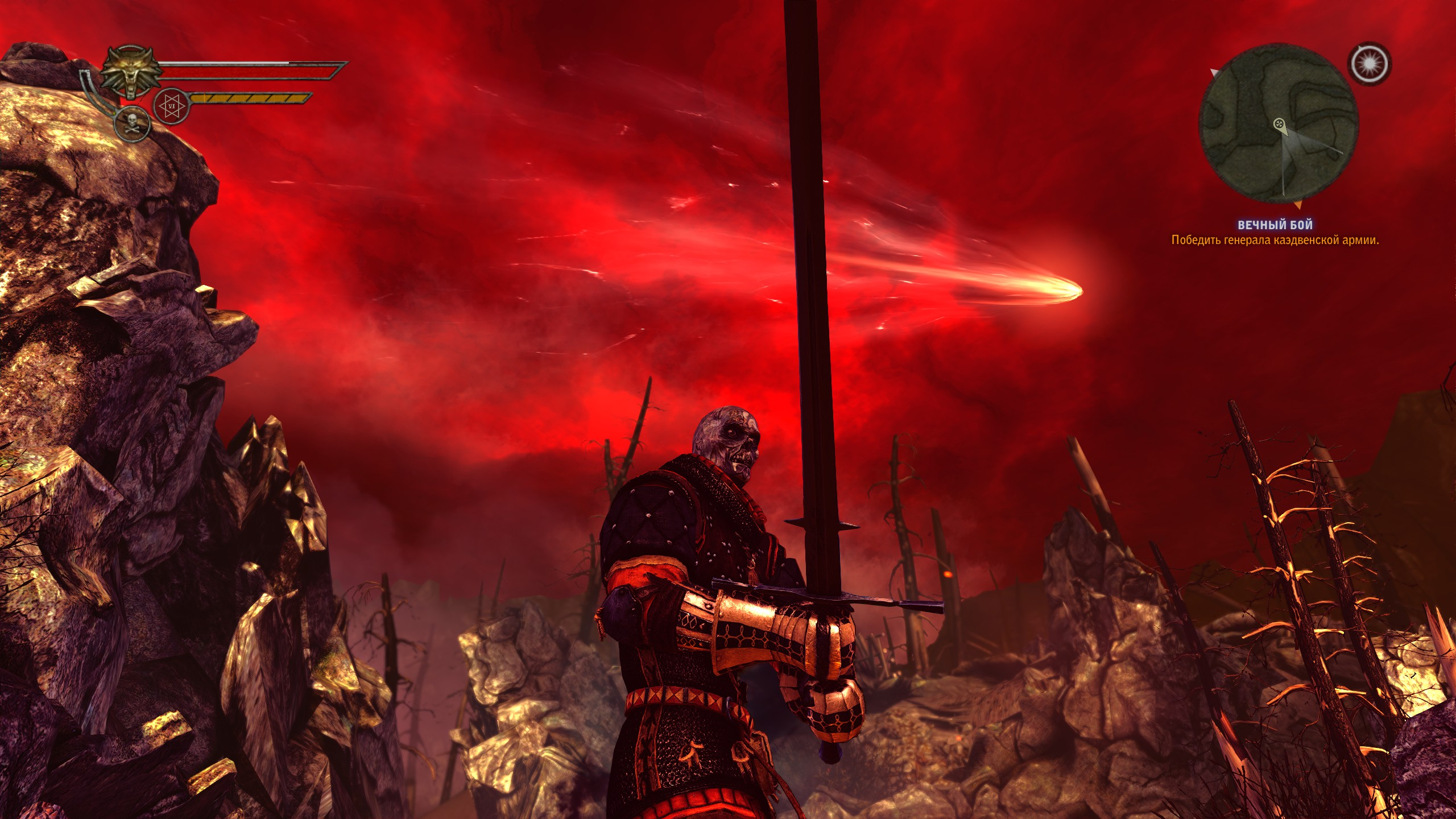 20180715180328_1.jpg - Witcher 2: Assassins of Kings, the