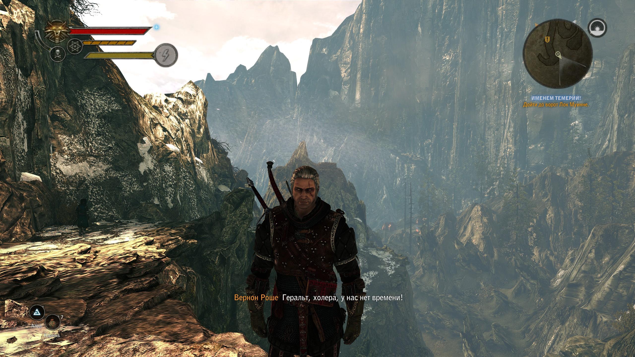 Тю, уже и сфоткаться нельзя... - Witcher 2: Assassins of Kings, the