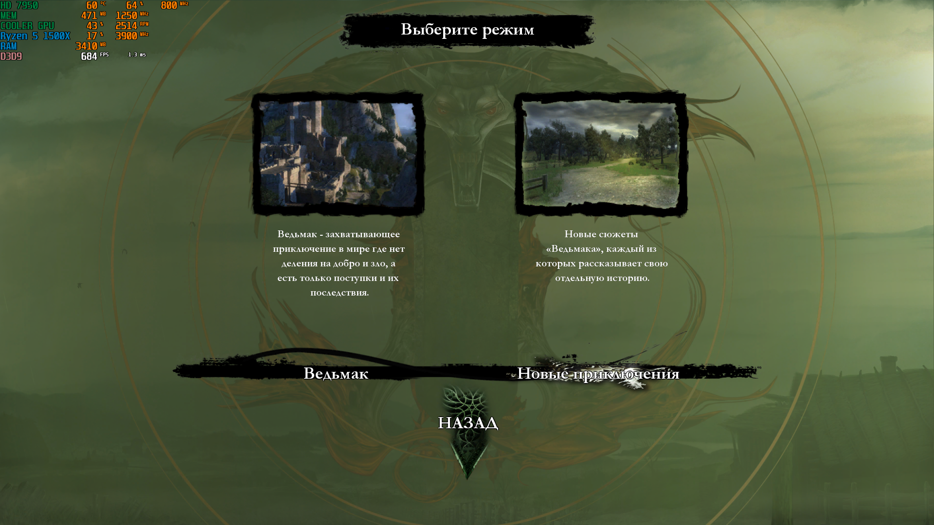 witcher_2018_07_20_00_14_26_532.png - Witcher, the