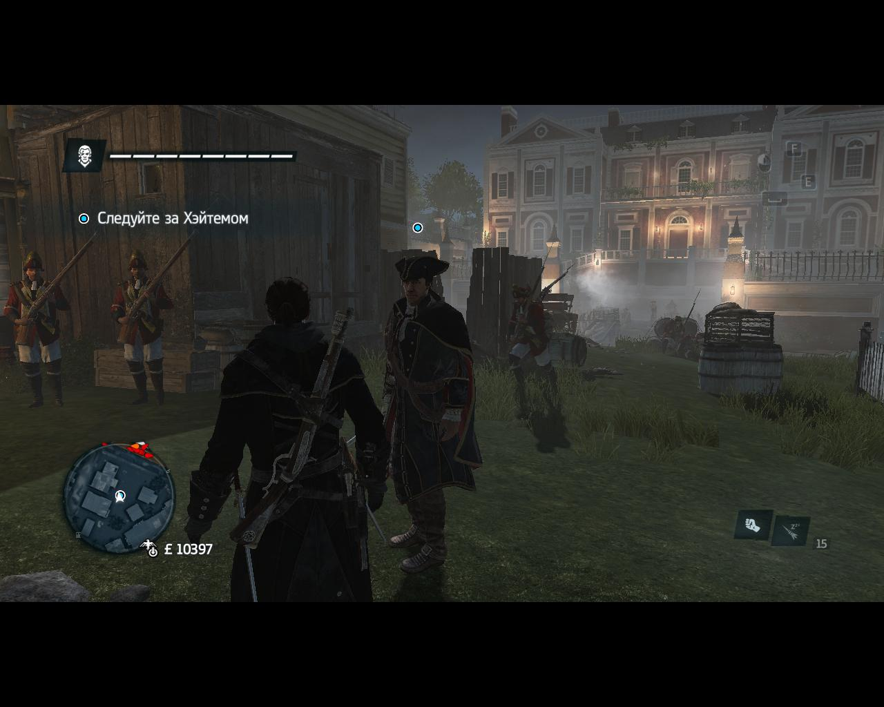 ACC 2015-09-07 22-22-01-04.jpg - Assassin's Creed: Rogue