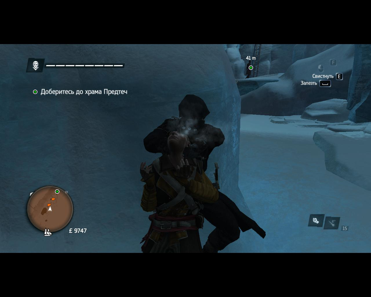ACC 2015-09-07 23-17-12-56.jpg - Assassin's Creed: Rogue