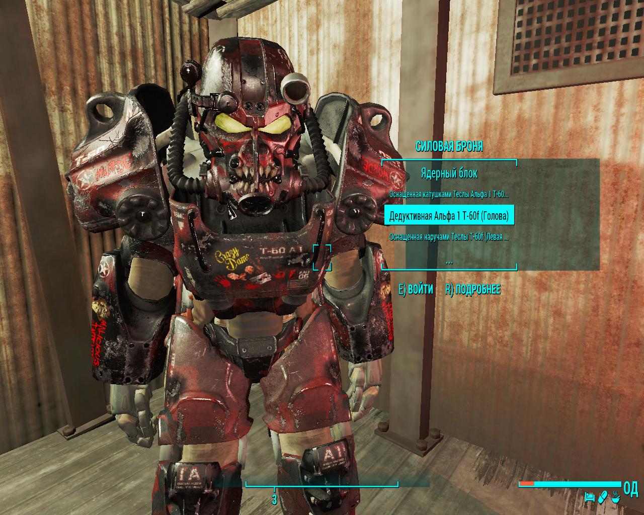 ScreenShot161.png - Fallout 4
