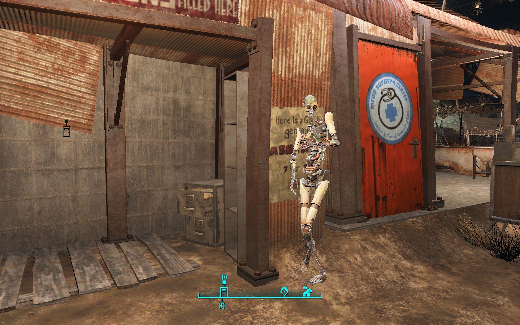 Перекур - Fallout 4