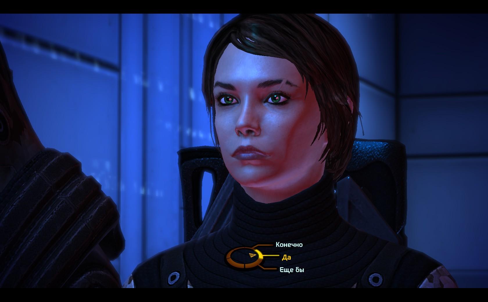 Выбор, выбор и выбор - Mass Effect