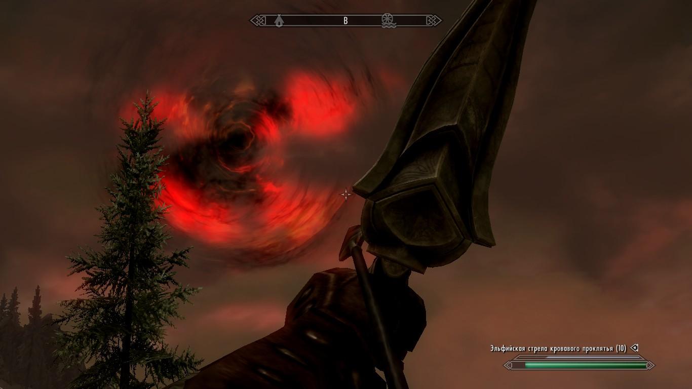 20180610014810_1.jpg - Elder Scrolls 5: Skyrim, the