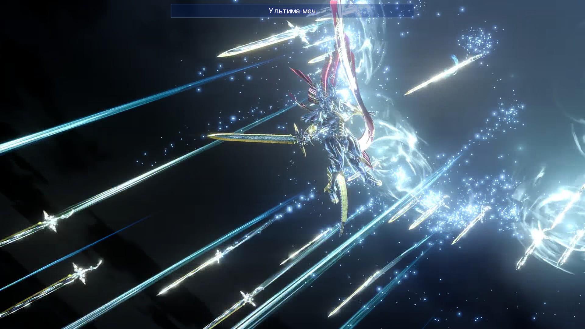 Final Fantasy 014.jpg - Final Fantasy 15
