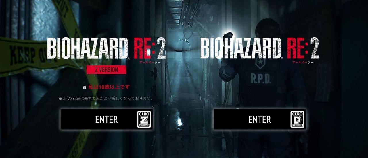6UmyuIzPC0U.jpg - Resident Evil 2