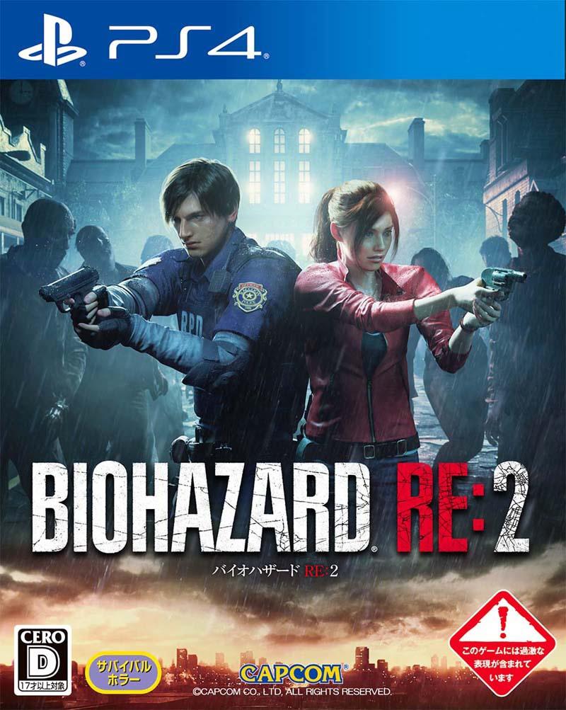 6x0r7zrd.jpg - Resident Evil 2
