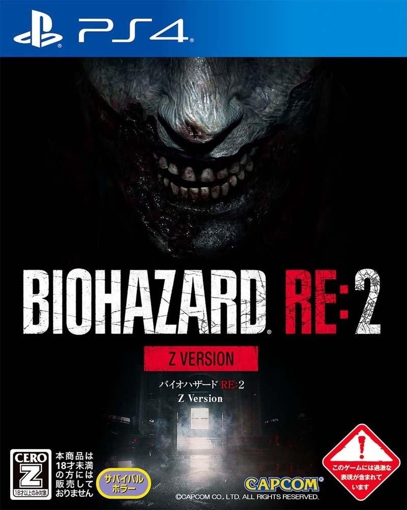 hoVMevwrGng.jpg - Resident Evil 2