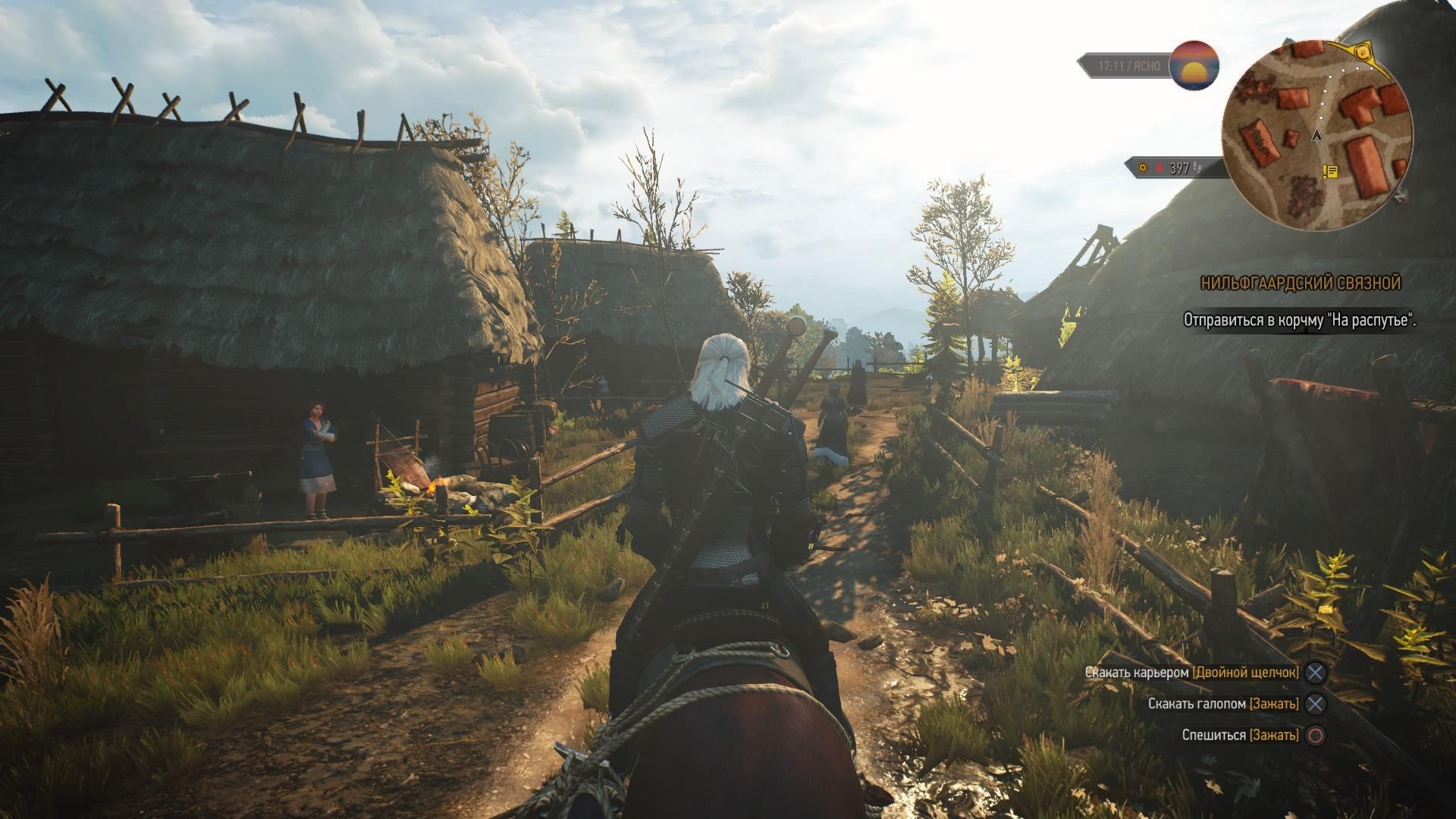 Деревня Яворник.jpg - Witcher 3: Wild Hunt, the