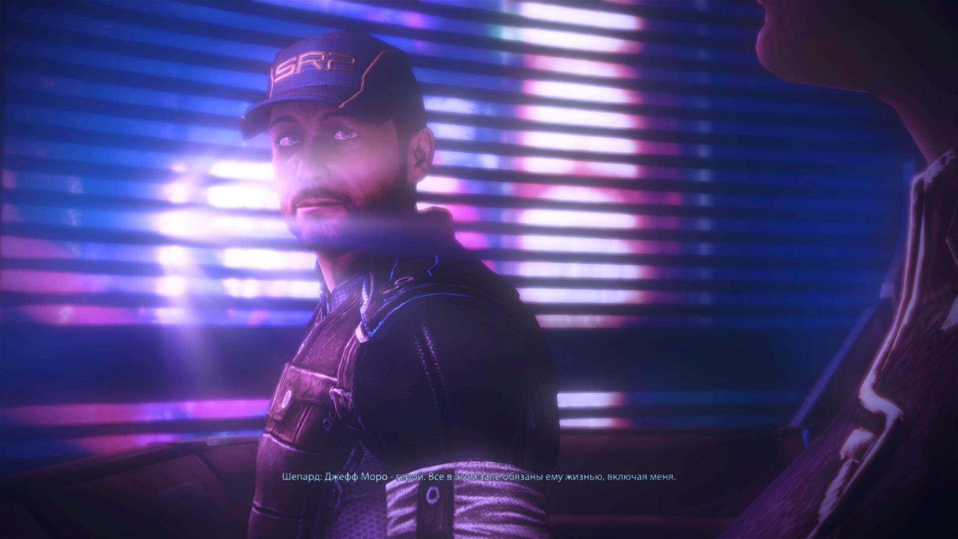 MassEffect3 2016-01-31 06-58-49-52.jpg - Mass Effect 3