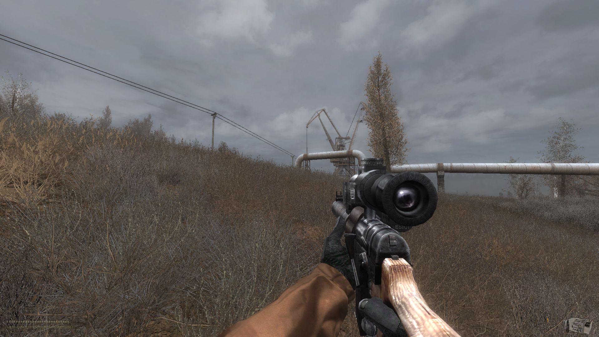 00023.Jpg - S.T.A.L.K.E.R.: Call of Pripyat