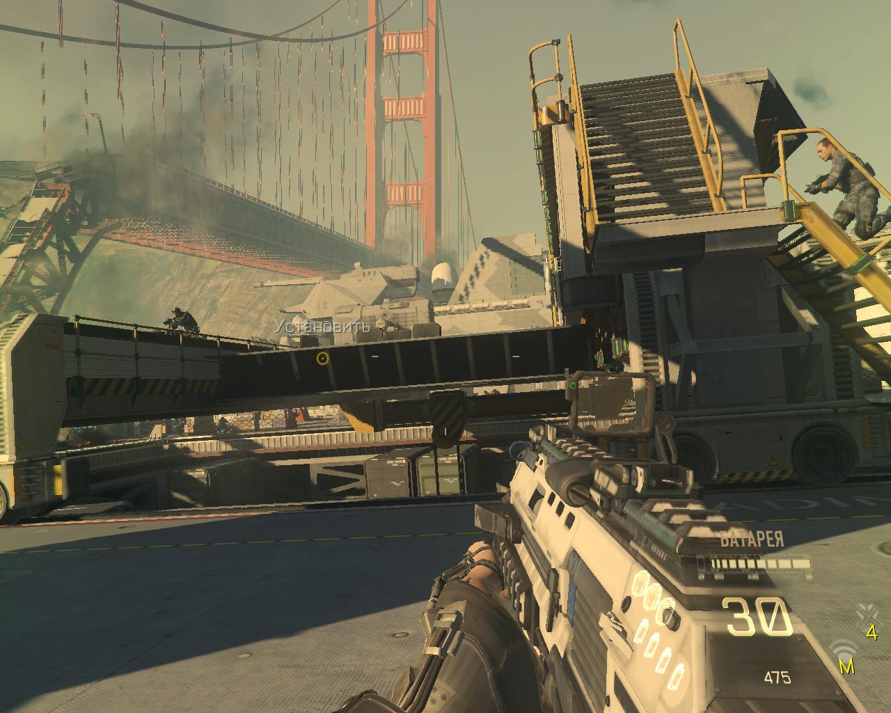 s1_sp64_ship 2016-02-23 23-49-34-019.jpg - Call of Duty: Advanced Warfare
