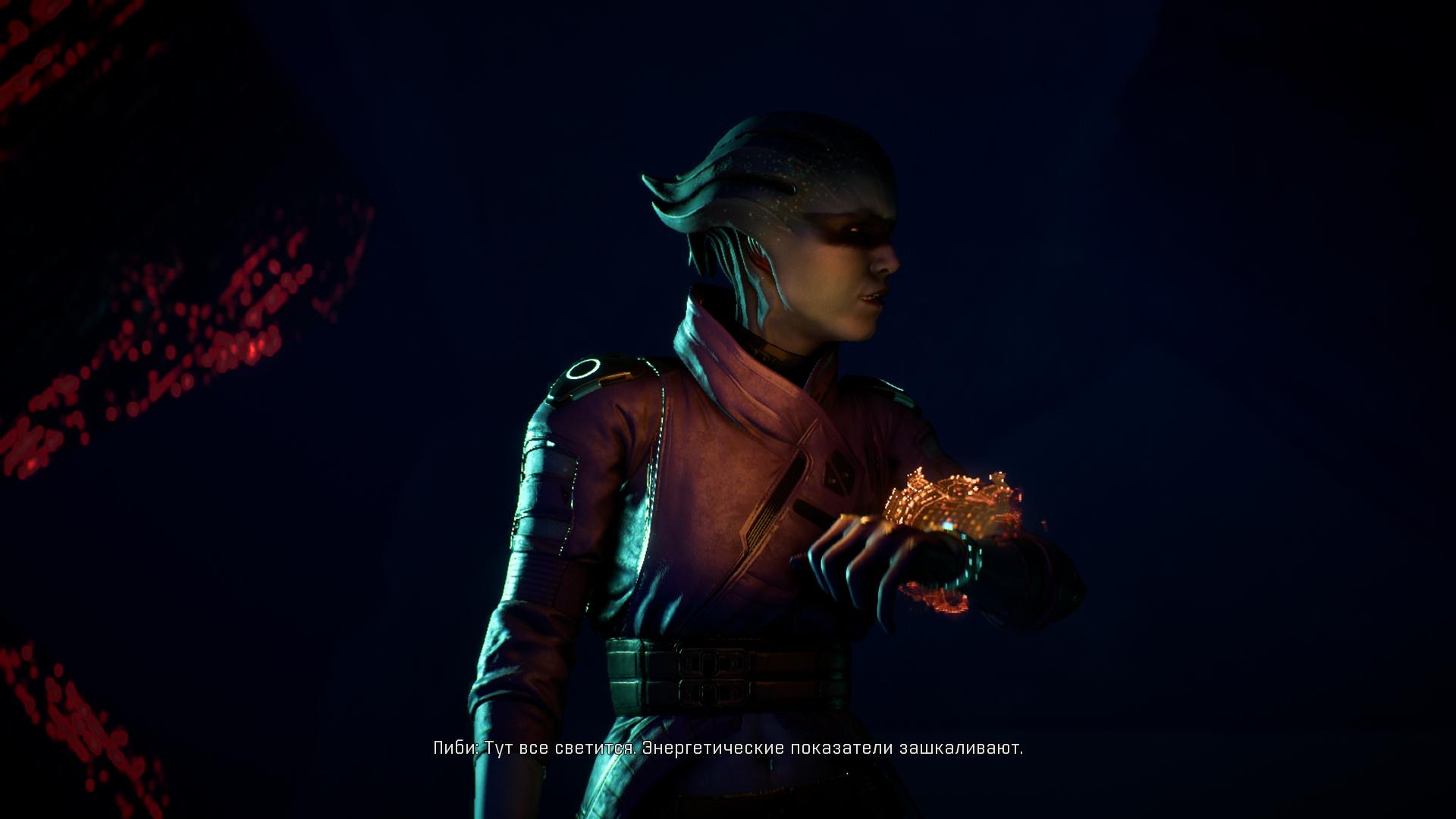 MassEffectAndromeda 2017-04-10 17-15-21-623.jpg - Mass Effect: Andromeda