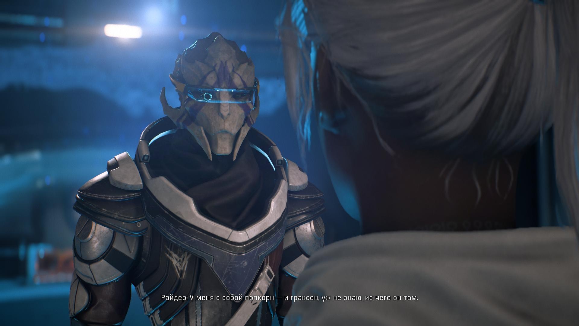 MassEffectAndromeda 2017-06-11 20-41-29-374.jpg - Mass Effect: Andromeda