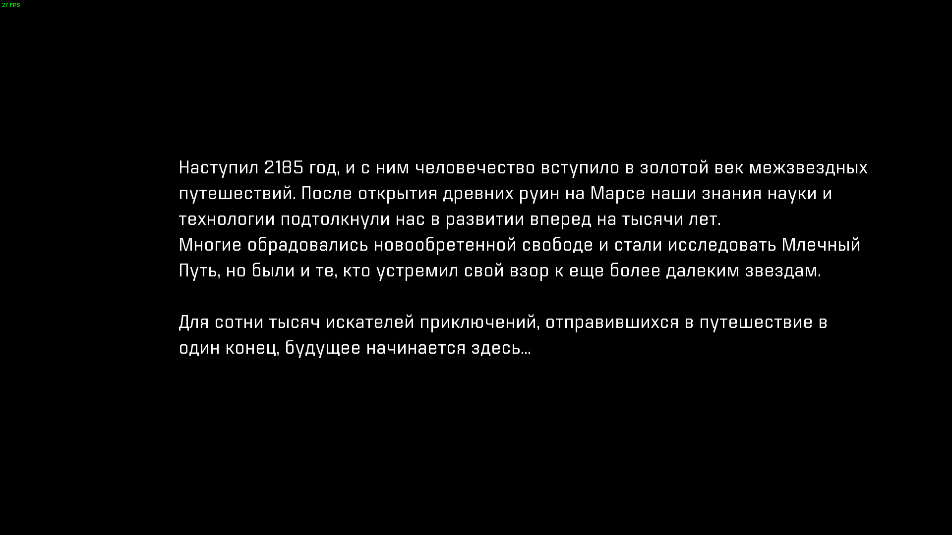 MassEffectAndromeda 2017-05-05 22-31-43-754.jpg - Mass Effect: Andromeda