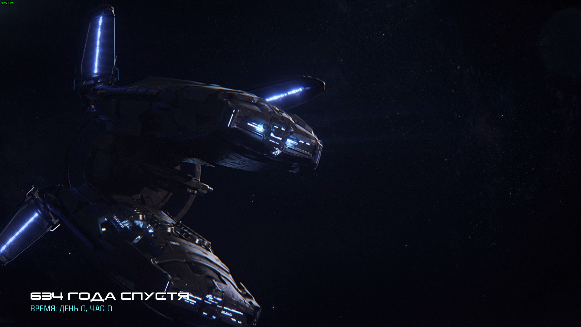 MassEffectAndromeda 2017-05-05 22-37-46-960.jpg - Mass Effect: Andromeda