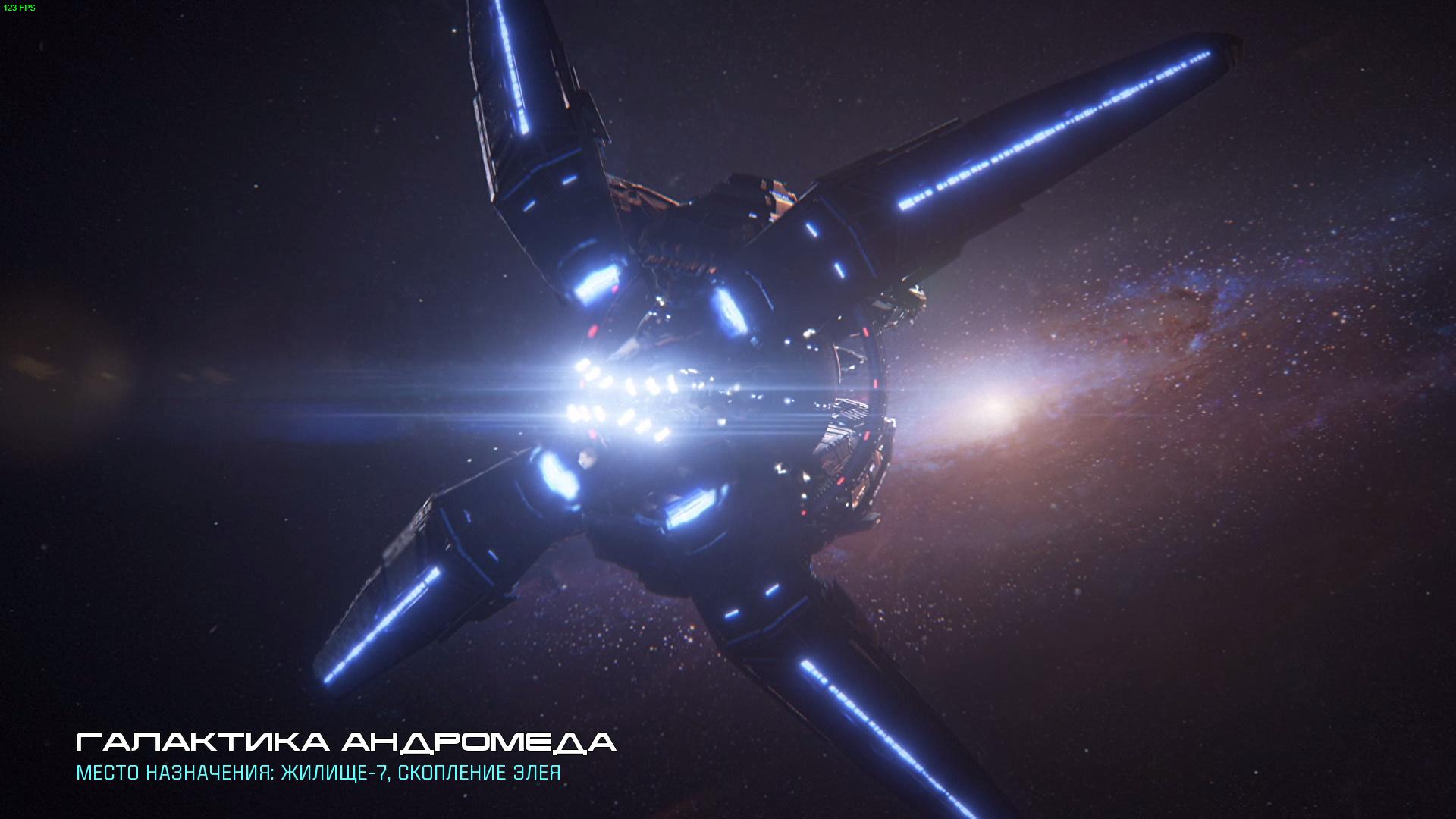 MassEffectAndromeda 2017-05-05 22-38-24-657.jpg - Mass Effect: Andromeda