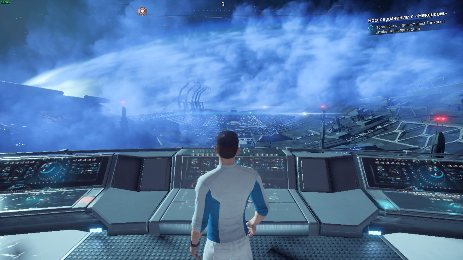 MassEffectAndromeda 2017-05-08 21-56-59-231.jpg - Mass Effect: Andromeda